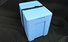 ドライアイス専用保管ボックス